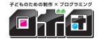 子供向けロボット・プログラミング教室「ロボ団北浦和校」| 埼玉県さいたま市浦和区